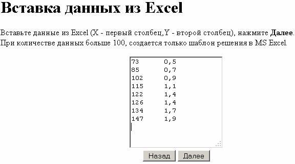 Решение задач эконометрика скачать бесплатно как решить задачу с гирьками